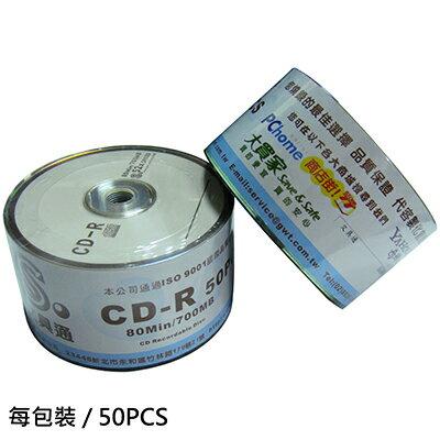 【文具通】文具通 CD-R CD 光碟片 燒錄片 50片入 裸包 A級 80min 700mb 52x B4010356