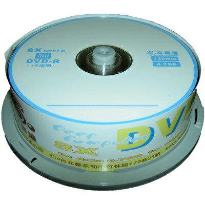 【文具通】GWT 文具通 布丁盒裝DVD 8x-/+R 25入 DVD±R 燒錄片 空白光碟片 B4010462