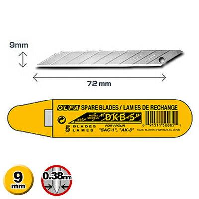 【文具通】OLFA 經濟型30度細工刀刀片 DKB-5 SAC-1/VP,極致系列Ltd-05等用 5片入 B4010464