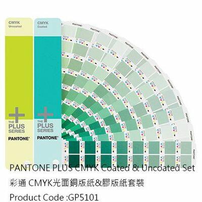 【文具通】PANTONE CMYK色票GP-4001 B6010030