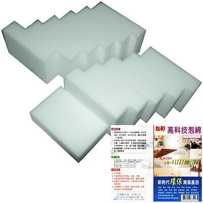 【文具通】台利高科技泡棉11x7x3cm C2010054
