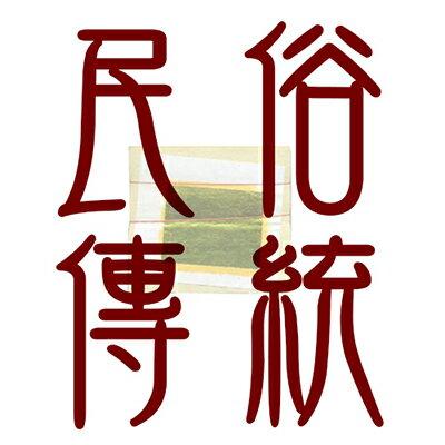 【文具通】環保普渡用金紙[普渡公+好兄弟][中] D070