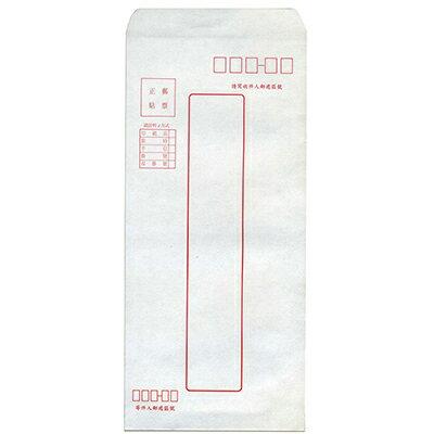 文具通OA物流網:【文具通】十元袋入信封D1010008