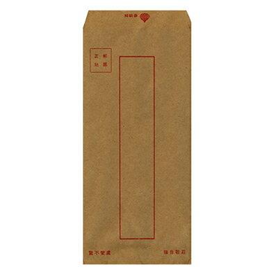 AITE 愛德牌 牛皮標準信封 50入A-193