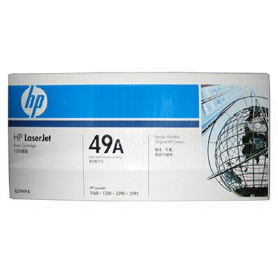 【文具通】原廠 HP 惠普 Q5949A 碳粉夾 碳粉匣 D2010256