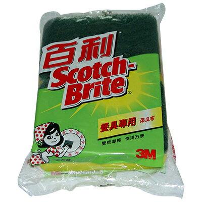 【文具通】百利雙面海棉菜瓜布2入 DH000025