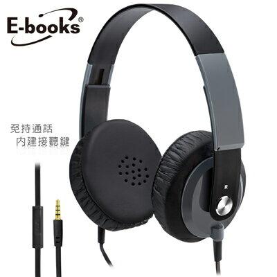 【文具通】E-books S15 線控接聽頭戴耳機麥克風黑 E-EPA056BK