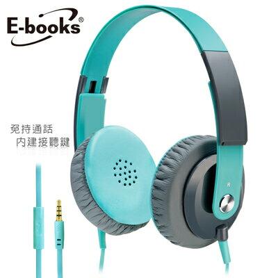 【文具通】E-books S15 線控接聽頭戴耳機麥克風綠 E-EPA056GN