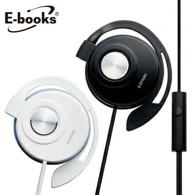 ~文具通~E~books S9 線控接聽耳掛耳機 E~EPA062BK
