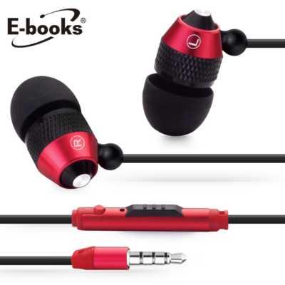 ~文具通~E~books S14 音控接聽鋁製耳道式耳機 E~EPA074