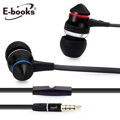【文具通】E-books S20 智慧手機鋁製氣密耳機 E-EPA081