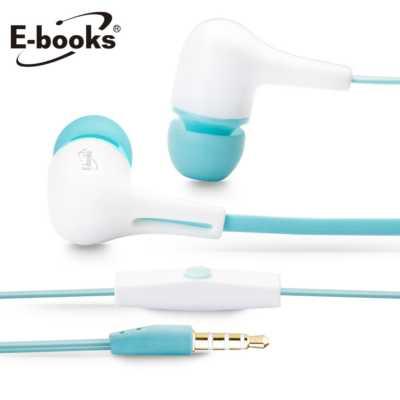【文具通】E-books S23 線控接聽耳道式耳機 E-EPA084