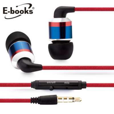 ~文具通~E~books S26 線控接聽鋁製入耳式耳機 E~EPA088