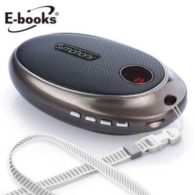【文具通】E-books D1 交響曲多功能隨身喇叭 E-EPD063