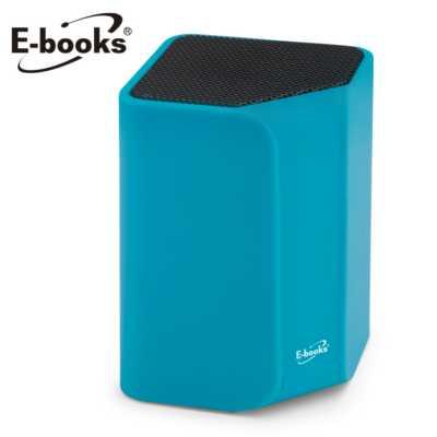 【文具通】E-books D8 藍牙無線隨身喇叭藍 E-EPD093BL