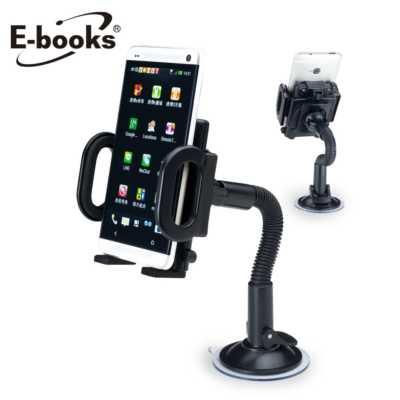 【文具通】E-books N7 彎管式手機萬用車架 E-IPB0012
