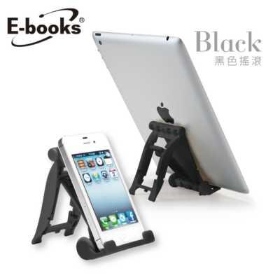 【文具通】E-books N4 三段摺疊手機平板支架黑 E-IPB009BK