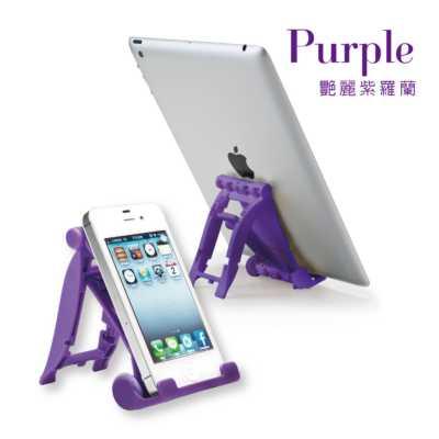 ~文具通~E~books N4 三段摺疊手機平板支架紫 E~IPB009PU