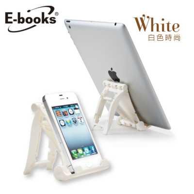 【文具通】E-books N4 三段摺疊手機平板支架白 E-IPB009WH