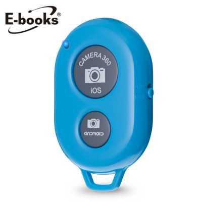 【文具通】E-books N16 無線藍牙自拍器藍 E-IPB049BL