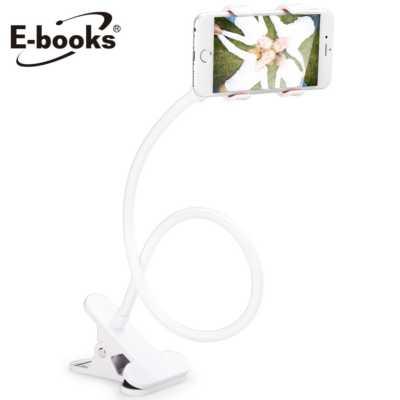 ~文具通~E~books N21 鋁鎂合金輕量手機懶人支架白 E~IPB063WH