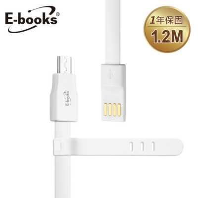 【文具通】E-books X2 MicroUSB 充電傳輸扁線1.2m白 E-IPD053WH