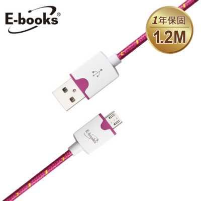 ~文具通~E~books X3 Micro USB 圓編織充電傳輸線1.2m桃紅 E~IP