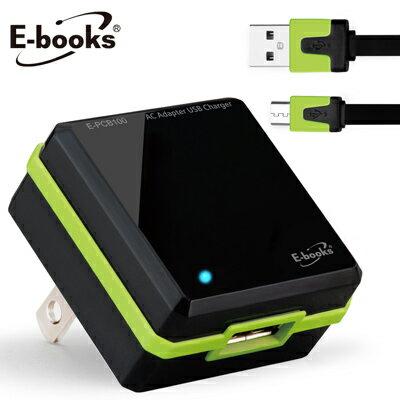 ~文具通~E~books B9 AC轉USB 充電傳輸組黑 E~PCB100BK