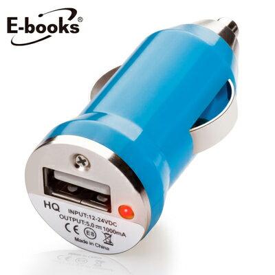 【文具通】E-books B11 車用1A USB快速充電器藍 E-PCB104BL
