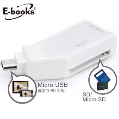 【文具通】E-books T19 Micro USB 20合一OTG讀卡機 E-PCE095
