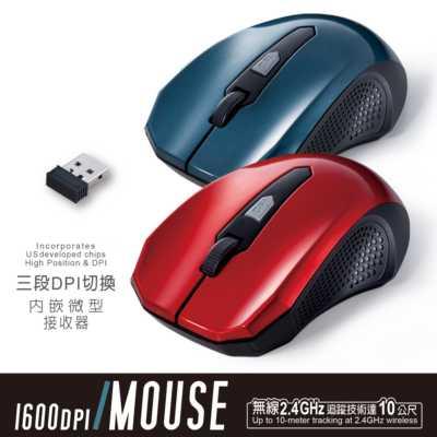 【文具通】E-books M14 省電型1600dpi無線滑鼠藍 E-PCG083BL