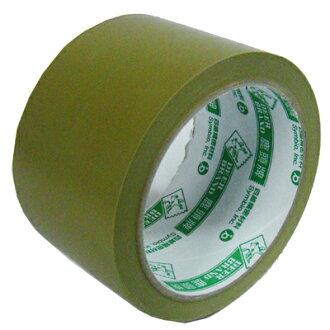 【文具通】四維鹿頭PVC布紋膠帶60mm x18m E1030005