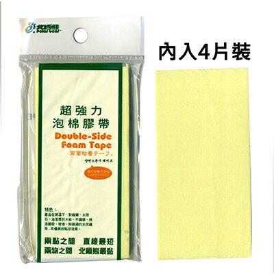 【文具通】WG 片入泡棉雙面膠帶 5x10cm E1030030