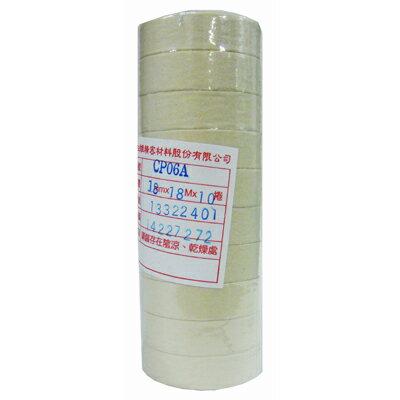 【文具通】四維 鹿頭3/4吋不傷紙膠帶 E1030034