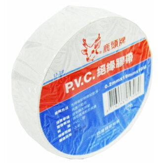 【文具通】四維 鹿頭絕緣膠帶(白)19mmx10 E1030307