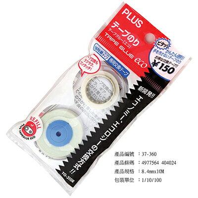 【文具通】PLUS 普樂士 TG-310R 捲軸雙面膠帶替帶 8.4mm E1030342