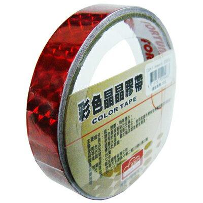 【文具通】18mm雷射膠帶[紅] E1030351