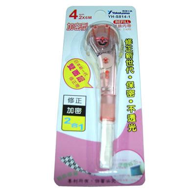 【文具通】YOKOHAMA 橫濱 昶邑 YH-S814-1 加密型橫引式通用替換內帶 紅 4.2mm x 6m E1140533
