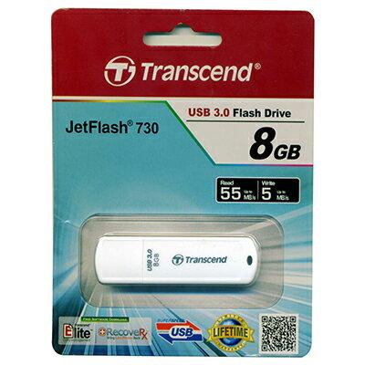 【文具通】創見8G USB3.0隨身碟白TS8GJF730 E1190036