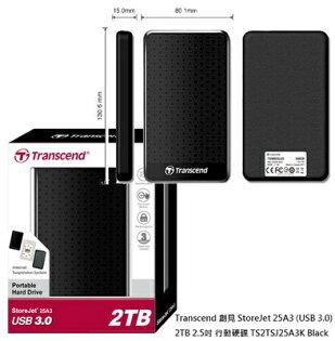 【文具通】創見2.5吋2TB防震碟黑TS2TSJ25A3KE1190053