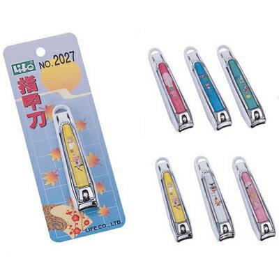 【文具通】Life 徠福 徠福 指甲刀 (75mm) NO.2027 可收納指甲屑 E2040221