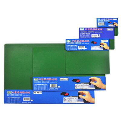 【文具通】Life 徠福 印章專用橡皮板(18X11cm)小 NO.1811 E4010004