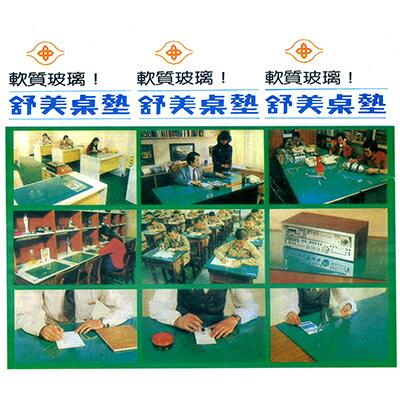 【文具通】舒美桌墊 綠透明2x3.5呎 E4050004