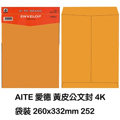 【文具通】AITE 愛德 黃皮公文袋 A252 袋裝大 4K 260x332mm E7050056
