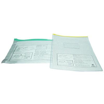【文具通】透明B4夾鍊資料袋[直] 39.5x29cm E7070005