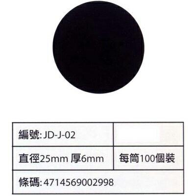 【文具通】磁鐵 大圓 25x6mm F1010010