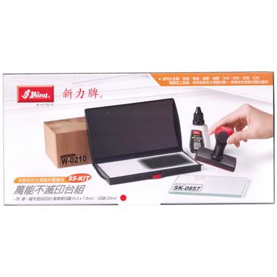【文具通】Shiny 新力牌不滅印台組155x79mm 紅S5-KIT F2010221