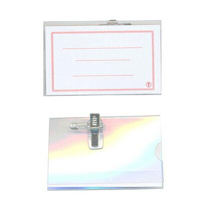 【文具通】海馬B式附紙識別套內徑9.4x5.7cm F6010018