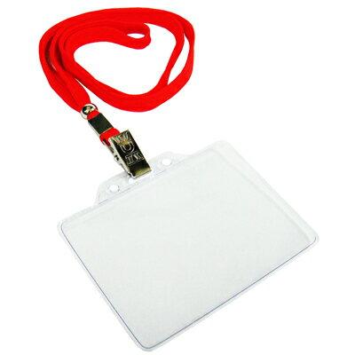 【文具通】無印字識別證套+布帶組[紅]台製 F6010508