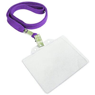 【文具通】無印字識別證套+布帶組[紫]台製 F6010513